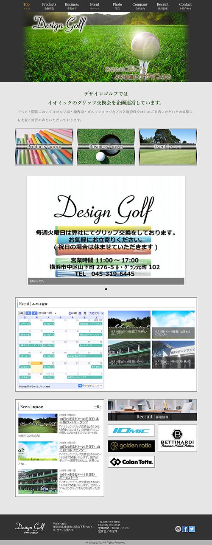 designgolf-jp
